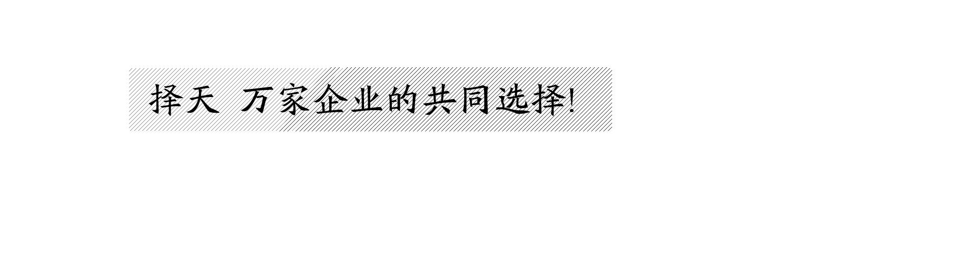 天津必威体育betway代理
