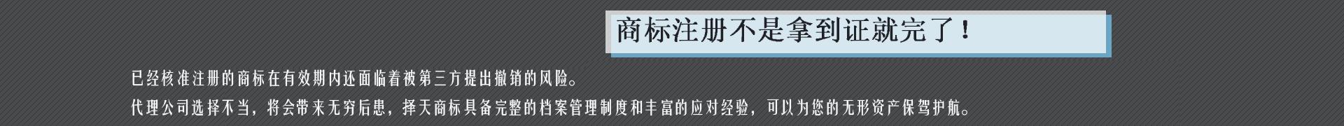 天津注册betway必威体育官网平台注意事项