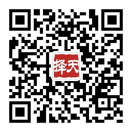 天津市betway886必威体育betway代理有限责任公司二维码
