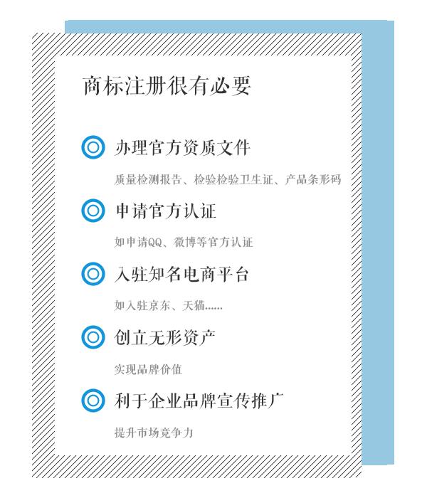 天津注册betway必威体育官网平台